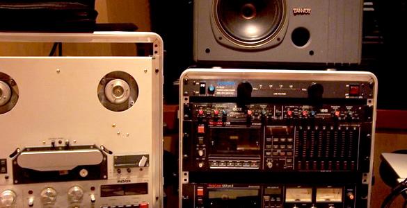 Estudio de Gravacao Musical e Producao Fonografica